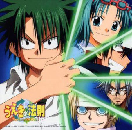 Ueki no housoku