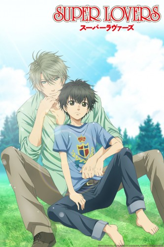 Super lovers Vostfr
